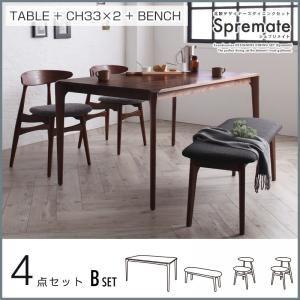 ダイニングセット 4点Bセット(テーブル+チェアB×2+ベンチ)【Spremate】【B】アイボリー【ベンチ】ダークグレー 北欧デザイナーズダイニングセット【Spremate】シュプリメイト - 拡大画像