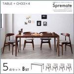 ダイニングセット 5点Bセット(テーブル+チェアB×4)【Spremate】アイボリー×チャコールグレー 北欧デザイナーズダイニングセット【Spremate】シュプリメイト