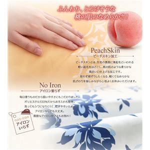 布団カバーセット 4点セット ダブル【ベッド用】リーフ柄×グレー 20色柄から選べる!デザインカバーリングシリーズ