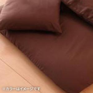 布団カバーセット シングル リーフ柄×グレー 20色柄から選べる!デザインカバーリングシリーズ 和式用カバー3点セット