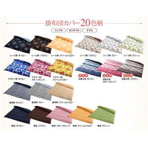 【布団別売】掛布団カバー シングル リーフ柄×グレー 20色柄から選べる!デザインカバーリングシリーズ