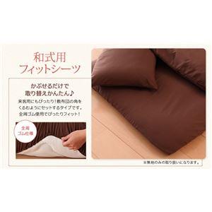 【シーツのみ】和式用フィットシーツ ダブル 無地×グリーン 20色柄から選べる!デザインカバーリングシリーズ