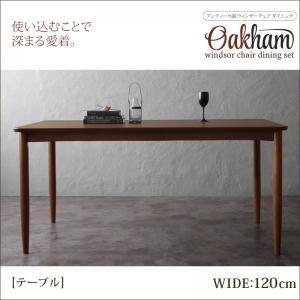 アンティーク調ウィンザーチェアダイニング【Oakham】オーカム/ウォールナット材テーブル