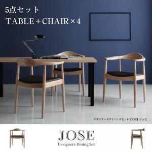 ダイニングセット 5点セット【JOSE】デザイナーズダイニングセット【JOSE】ジョゼ - 拡大画像