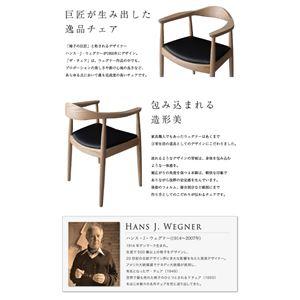 チェア2脚セット【JOSE】デザイナーズダイニングセット【JOSE】ジョゼ