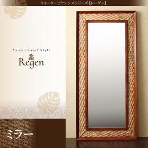 ミラー【Regen】ウォーターヒヤシンスシリーズ【Regen】レーゲンの詳細を見る