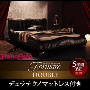 ベッド ダブル【Formare】【デュラテクノマットレス付き】ブラック モダンデザイン・高級レザー・デザイナーズベッド【Formare】フォルマーレ