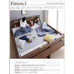 2段ベッド【フレームのみ】【Whentoss】ウォルナットブラウン ずっと使える!2段ベッドにもなるワイドキングサイズベッド【Whentoss】ウェントス