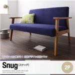 ソファー 2人掛け【Snug】ネイビー ワンルームに置ける!北欧デザイン木肘ソファ【Snug】スナッグ