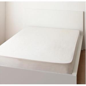 【単品】ボックスシーツ シングル【rayures】ホワイト モダンボーダーデザインカバーリング【rayures】レイユールの詳細を見る