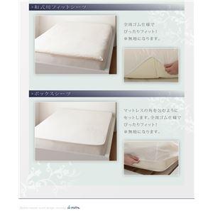 布団カバーセット【和式用】3点セット セミダブ...の紹介画像3