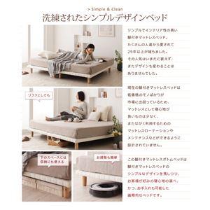 脚付きマットレスベッド キングサイズ【スタンダ...の紹介画像3