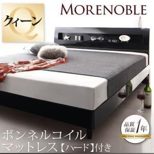 すのこベッド クイーン【Morenoble】【ボンネルコイルマットレス:ハード付き】ノーブルホワイト 鏡面光沢仕上げ・モダンデザインすのこベッド【Morenoble】モアノーブルの詳細を見る