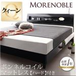 すのこベッド クイーン【Morenoble】【ボンネルコイルマットレス(ハード)付き】ノーブルホワイト 鏡面光沢仕上げ・モダンデザインすのこベッド【Morenoble】モアノーブル