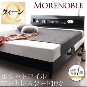 すのこベッド クイーン【Morenoble】【ポケットコイルマットレス:ハード付き】ノーブルホワイト 鏡面光沢仕上げ・モダンデザインすのこベッド【Morenoble】モアノーブルの詳細を見る