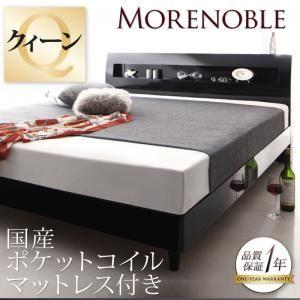 すのこベッド クイーン【Morenoble】【国産ポケットコイルマットレス付き】ノーブルホワイト 鏡面光沢仕上げ・モダンデザインすのこベッド【Morenoble】モアノーブル