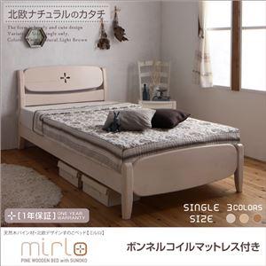 すのこベッド シングル【mirlo】【ボンネルコイルマットレス付き】ホワイト 天然木パイン材・北欧デザインすのこベッド【mirlo】ミルロの詳細を見る