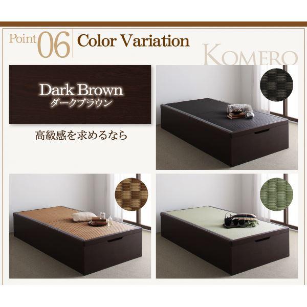 【組立設置費込】ベッド セミダブル【Komero】グランド フレームカラー:ホワイト 畳カラー:ブラウン 美草・日本製_大容量畳跳ね上げベッド_【Komero】コメロ