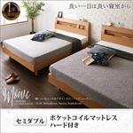 すのこベッド セミダブル【Mowe】【ポケットコイルマットレス:ハード付き】ウォルナットブラウン 棚・コンセント付デザインすのこベッド【Mowe】メーヴェ