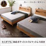 すのこベッド セミダブル【Mowe】【国産ポケットコイルマットレス付き】シャビーブラウン 棚・コンセント付デザインすのこベッド【Mowe】メーヴェ