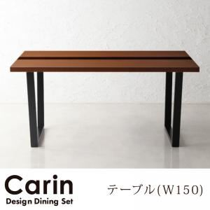 木目×ブラックガラスダイニングテーブル【Carin】カーリン