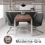 ダイニングセット 5点セット【Moderne-Gra】(チェアカラー:グレー)(テーブルカラー:ホワイト)アーバンモダンデザインハイバックチェアダイニング【Moderne-Gra】モダーネ・グラ