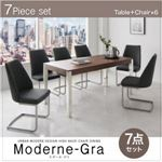 ダイニングセット 7点セット【Moderne-Gra】(チェアカラー:ブルー)(テーブルカラー:ウォールナットブラウン)アーバンモダンデザインハイバックチェアダイニング【Moderne-Gra】モダーネ・グラ
