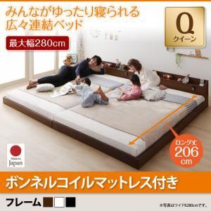 フロアベッド クイーン(セミシングル×2)【J...の関連商品3