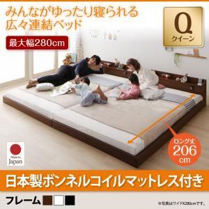 フロアベッド クイーン(セミシングル×2)【Jo...の商品画像