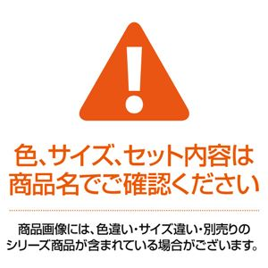 フロアベッド クイーン(セミシングル×2)【J...の紹介画像6