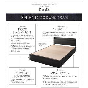 収納ベッド ダブル【Splend】【ボンネルコイルマットレス:ハード付き】フレームカラー:ブラック スリム棚・多コンセント付き・収納ベッド【Splend】スプレンド