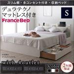 収納ベッド シングル【Splend】【デュラテクノマットレス付き】フレームカラー:ブラック スリム棚・多コンセント付き・収納ベッド【Splend】スプレンド