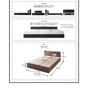 収納ベッド ダブル【Splend】【羊毛入りデュラテクノマットレス付き】フレームカラー:ブラック スリム棚・多コンセント付き・収納ベッド【Splend】スプレンド