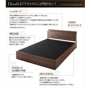 収納ベッド シングル【Reallt】【フレームのみ】フレームカラー:ウォルナットブラウン スリム棚・多コンセント付き・収納ベッド【Reallt】リアルト