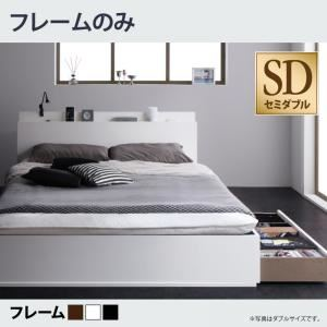 収納ベッド セミダブル【Reallt】【フレームのみ】フレームカラー:ホワイト スリム棚・多コンセント付き・収納ベッド【Reallt】リアルト - 拡大画像