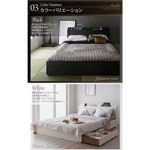 収納ベッド ダブル【Reallt】【フレームのみ】フレームカラー:ブラック スリム棚・多コンセント付き・収納ベッド【Reallt】リアルト