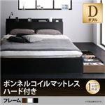 収納ベッド ダブル【Reallt】【ボンネルコイルマットレス(ハード)付き】フレームカラー:ブラック スリム棚・多コンセント付き・収納ベッド【Reallt】リアルト