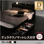 収納ベッド ダブル【Reallt】【デュラテクノマットレス付き】フレームカラー:ブラック スリム棚・多コンセント付き・収納ベッド【Reallt】リアルト