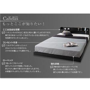 ローベッド ダブル【Calidas】【ボンネルコイルマットレス:レギュラー付き】フレームカラー:ブラック マットレスカラー:ブラック 棚・コンセント付きローベッド【Calidas】カリダス