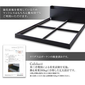ローベッド ダブル【Calidas】【ボンネルコイルマットレス:ハード付き】フレームカラー:ブラック 棚・コンセント付きローベッド【Calidas】カリダス