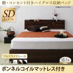 収納ベッド セミダブル【Champanhe】【...の関連商品9
