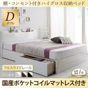 収納ベッド ダブル【Champanhe】【国産...の関連商品1
