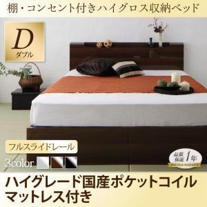 収納ベッド ダブル【Champanhe】【ハイグ...の商品画像