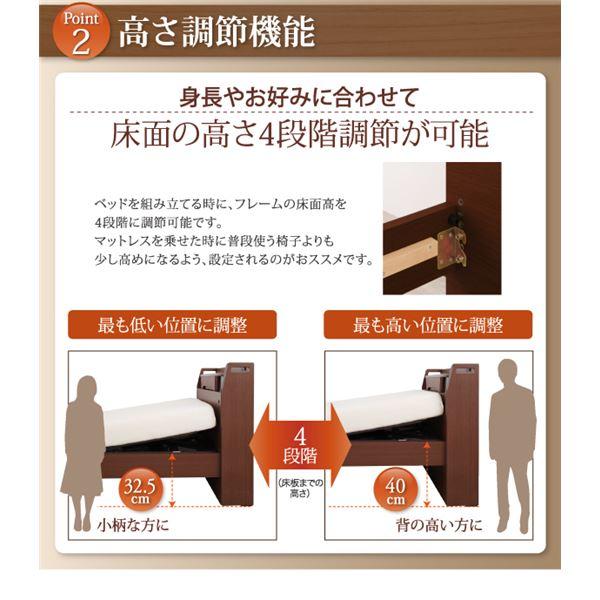【組立設置費込】電動ベッド【ラクライト】【フレームのみ】フレームカラー:ブラウン 棚・照明・コンセント付き電動ベッド【ラクライト】1モーター【非課税】