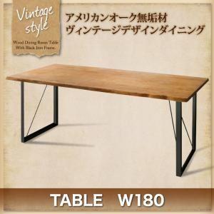 【単品】ダイニングテーブル 幅180cm【Pittsburgh】アメリカンオーク無垢材ヴィンテージデザインダイニング【Pittsburgh】ピッツバーグ - 拡大画像