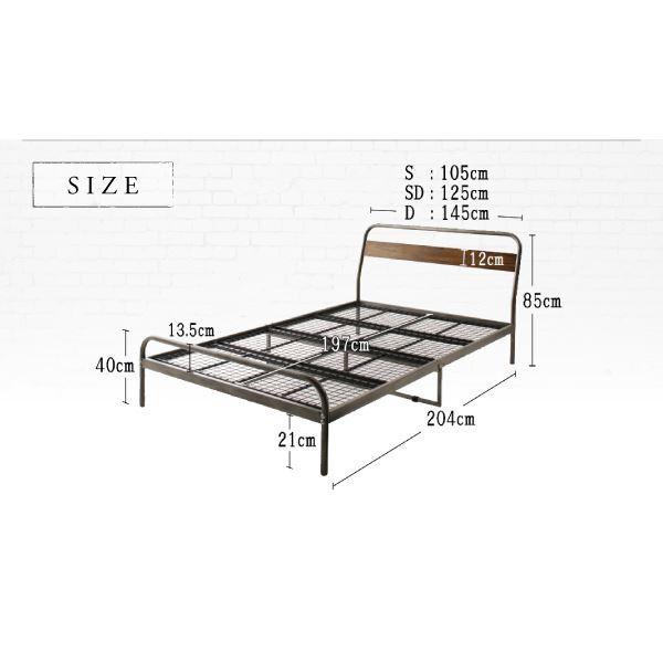 ベッド シングル【Sidonia】【フレームのみ】フレームカラー:シルバーアッシュ デザインスチールベッド【Sidonia】シドニア サイズ