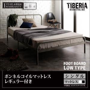 ベッド シングル フッドロー【Tiberia】【...の商品画像