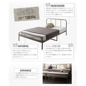ベッド シングル フッドロー【Tiberia】...の紹介画像4