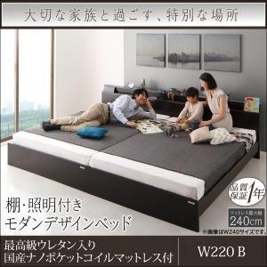 ベッド ワイドキング 幅220cm Bタイプ (セミダブル左+シングル右)【Wispend】【フレームカラー:ホワイト