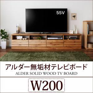 テレビ台 幅200cm【Findlay】アルダー無垢材テレビボード【Findlay】フィンドレー